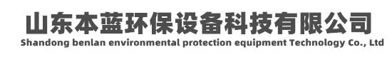 电镀槽|小型电镀槽|PP电镀槽|塑料电镀槽-山东永蓝环保设备工程有限公司